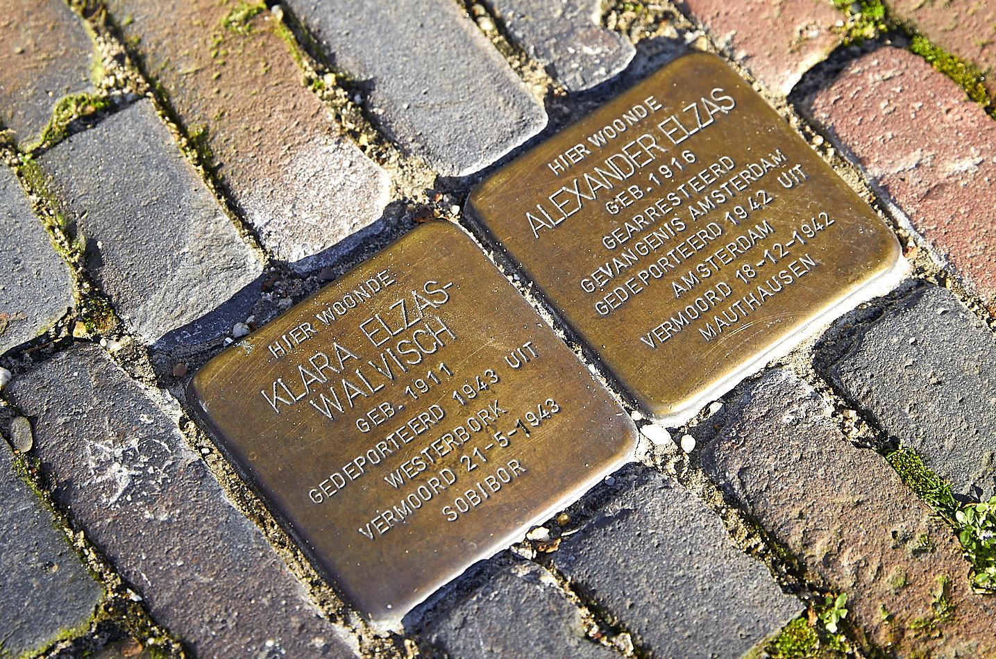Stolpersteine Holocaust Memorials Amsterdam
